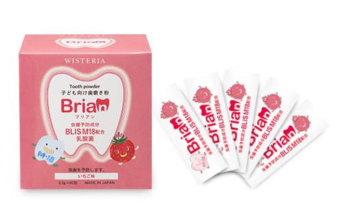 brian-brian