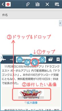 m-mail2