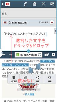 m-mail4
