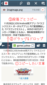 m-mail5